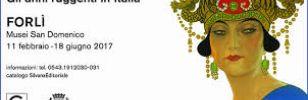 Mostra Art Déco. Gli anni ruggenti in Italia  11 febbraio - 18 giugno 2017