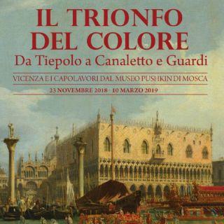 Mostra Il trionfo del colore, Tiepolo, Canaletto e Guardi