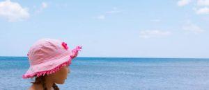 Offre pour les familles en vacances